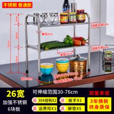 Under The Sink Storage Kitchen Seasoning Rack Shelf Oem Cheap On China
