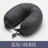 Cheap Muji Travel Multi Functional Nap Pillow Online