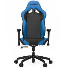 Vertagear S-Line SL2000 Black/Blue Edition Gaming Chair