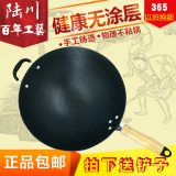 Review Vintage Traditional Non Stick Pot Wok On China
