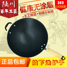 Price Comparisons For Vintage Traditional Non Stick Pot Wok