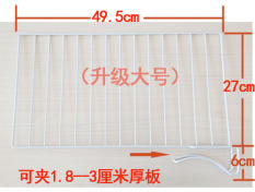 Sale Closet Shelf Clapboard Divider China