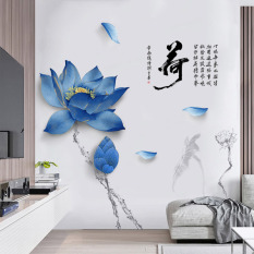 Sale Self Adhesion Cozy Lotus Pattern Wallpaper