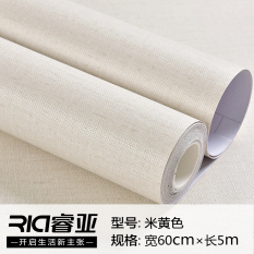 Waterproof Self-adhesion Solid Color PVC Wallpaper