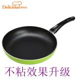Was Li Shi 26Cm Flat Pot Does Not Stick Pot No Smoke Pot Steak Frying Pan Single Small Wok Electromagnetic Stove With A Pot Online