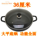 Brand New Was Li Shi 36Cm Commercial Thick Pancakes Ears Frying Pan Flat Bottom Pot