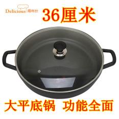 Best Price Was Li Shi 36Cm Commercial Thick Pancakes Ears Frying Pan Flat Bottom Pot