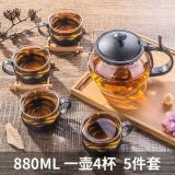 Water Of The Story Heat Resistant Glass Filter Teapot Resistant High Temperature Tea Pot Home Kettle Tea Set Glass Best Price