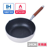 Wavosc Japanese Style Frying Pan Coupon Code