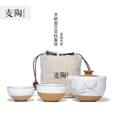 Sale Wheat Ceramic Quik Cup Storage Bag Ding Ru Ceramic Kung Fu A Pot A Cup Two Cup Portable Travel Tea Set Online On China