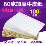 Low Price A4 White 5 No Post Office Standard Envelope