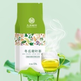 How Do I Get White Gourd Lotus Leaf Tea Whitening Raise Colour Slimming Products Processed From Natural Raw Materials Intl