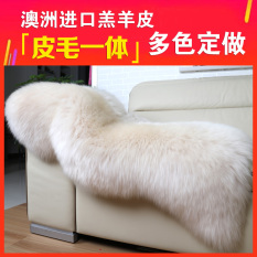 Sheepskin Bedroom Living Room Bedside Carpet Wool Sofa Cushion Compare Prices