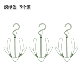 Wholesale Wind Drying Shoes Rack Double Hook Multi Purpose Balcony Small Hanger Hanging Shoes Rack Outdoor Wind Shoes Hook Storage Shoe Rack