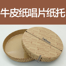 List Price Horse Baking Cake Paper Cups Oem
