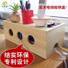 Get The Best Price For Wire Storage Box Power Cord Finishing Box Wood Inserted Row Set Line Box Socket Plug Wire Board Box Large No