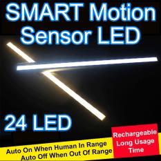 Wireless Motion Sensor 24 LED Light Bar (White LED) (Rechargeable Model)