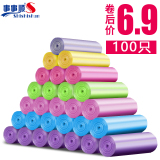 Price Comparisons Everything Multi Color Household Garbage Bags Kitchen Plastic Bags