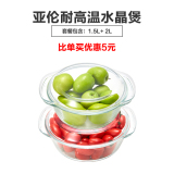 Compare With Lid Heat Resistant Glass Bowl Instant Noodle Bowl