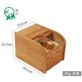 Discount Wonderful Bamboo 10Kg Pest Control Moisture Loaded Rice Bucket Rice Storage Box