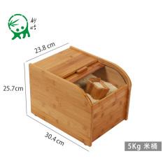 Buy Wonderful Bamboo 10Kg Pest Control Moisture Loaded Rice Bucket Rice Storage Box Oem Online