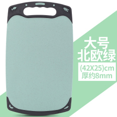Best Buy Anti Bacterial Mildew Proof Rectangular Plastic Cutting Board