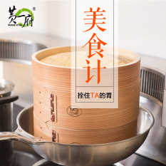 Sale Huangyifu Wooden Steamer Online China