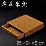 Wood Tea Pu Er Tea Cake Box Bamboo Points Tea Tray Combination Of Tea Cabinet Tea Boxes Tea Cake To Reward Tray Open Tea Oem Cheap On China