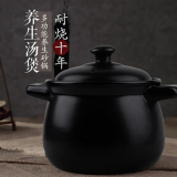 Buy Xin Tianli Casserole Health Tangbao Stew Pot Ceramic Pot Stew Pot Casserole Soup Fire Resistant High Temperature Heat Resistant Oem