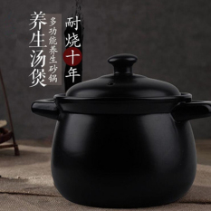 Price Xin Tianli Casserole Health Tangbao Stew Pot Ceramic Pot Stew Pot Casserole Soup Fire Resistant High Temperature Heat Resistant Oem Online