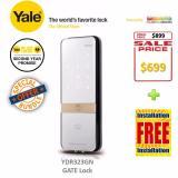 Buy Yale Digital Lock For Metal Doors Ydr323Gn