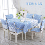 Cheap Aixinyan Simple Tablecloth Chair Cover Coffee Table Tablecloth Fabric