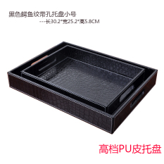 Ya Chen Leather Wooden Plus-Sized Cups European Tray By Taobao Collection.