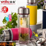 Buy Yatai Men And Women Double Layer Crystal With Mention Ring Glass Cup