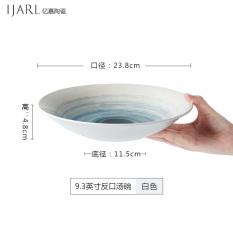 Cheapest Yi Jia Dish Plate Ceramic Plate Online
