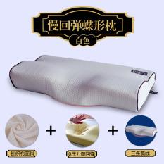 Price Compare Memory Foam Sleeping Hu Jing Zhui Space Memory Foam Pillow Interior
