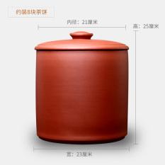 Yixing Purple Clay Tea Pot In Code No Seven Cake Full Handmade Mud Painted Wake Chaguan Pu Er Tea Caddy Non Ceramic Detong On Line