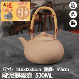 Buying Yixing Teapot Kung Fu Tea Is Health Kettle Pot Ceramic Electric Ceramic Stove Special Clay Pot Stove Cook Kettle