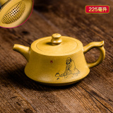 Sale Yixing Teapot Pure Handmade Ore Famous Full Handmade Suit Ball Hole Tea Pot Tea Old Purple Mud Plinth Pot Oem