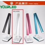 Price Yourled Eye Protection Adjustable Brightness Led Table Lamp Online Singapore