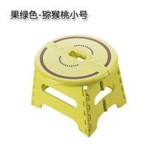 Yousiju Outdoor Plastic Portable Hand Folding Stool Bench