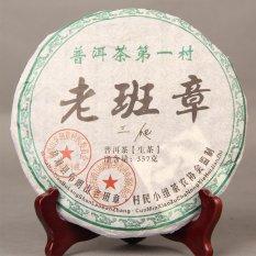 Retail Price Yunnan Cake Seven Pu Er Tea 2008 Old Class Chapter 357G
