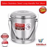 Zebra Stainless Steel Loop Handle Pot 14Cm Singapore