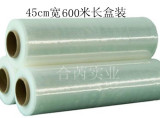Zhejiang Gold 914 Fresh Film Large Fresh Film Packed With Serrated Cutting Device 45 Cm 600M Can Be Microwave Lower Price