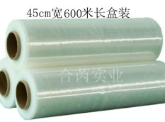 Review Zhejiang Gold 914 Fresh Film Large Fresh Film Packed With Serrated Cutting Device 45 Cm 600M Can Be Microwave Oem