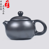 Zhoeng Semi Handmade Beauties Pot Ore Teapot Lowest Price