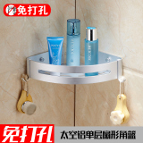 Purchase Zhuanjiao Space Aluminum Bathroom Toilet Bathroom Storage Rack Shelf Online