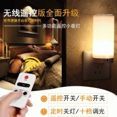 Price Zy101 Portable Led Night Light With Remote Control Plug And Play White Intl Oem New