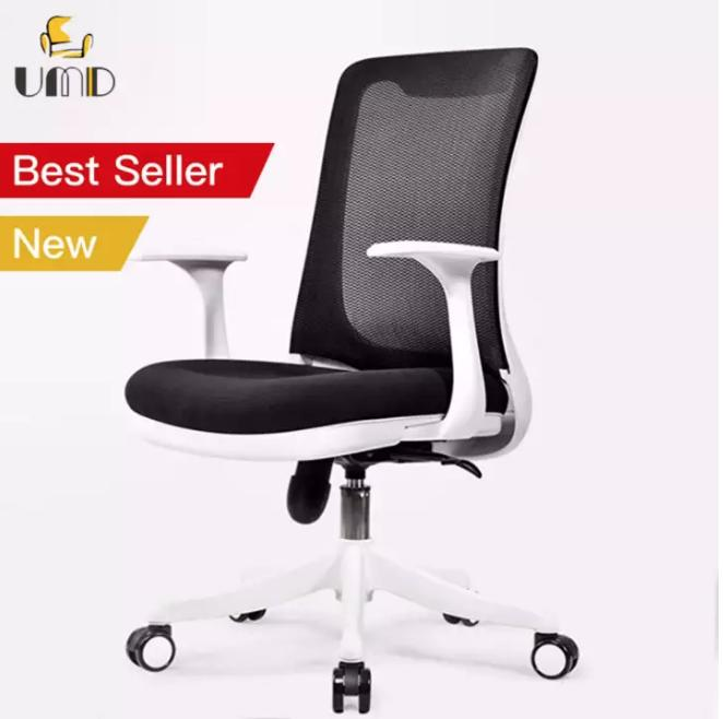 (Free Installation) UMD Ergonomic High-Back Reclinable Mesh Office Chair with Ergonomic Designs (Refer to color option pics for design&color choices) Singapore