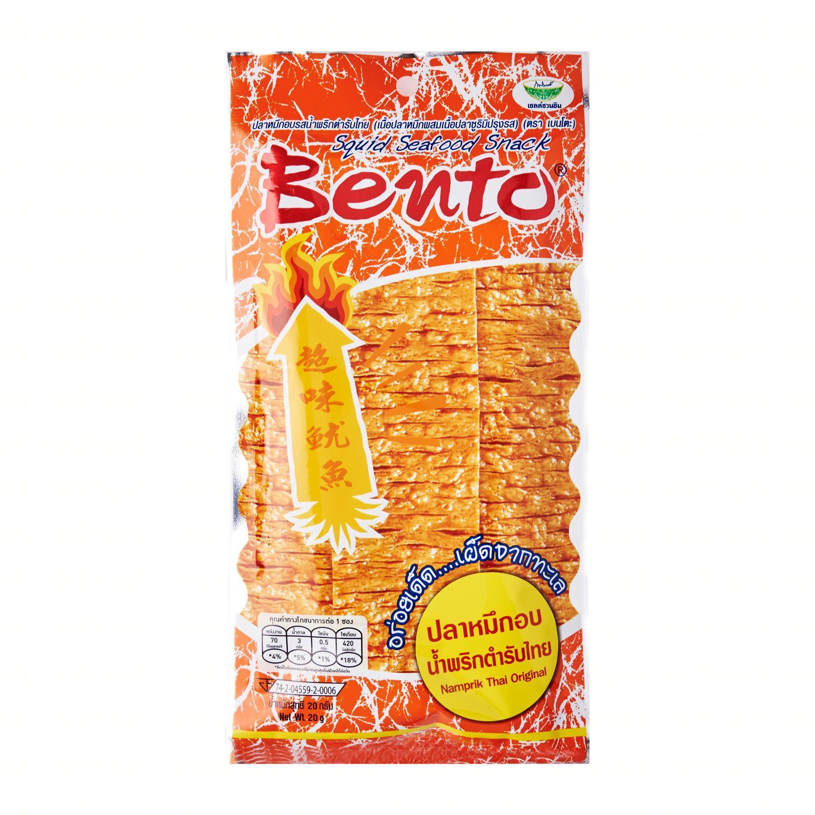 Bento Squid Namprik Thai Original Seafood Snack